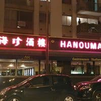Hanouman Paris